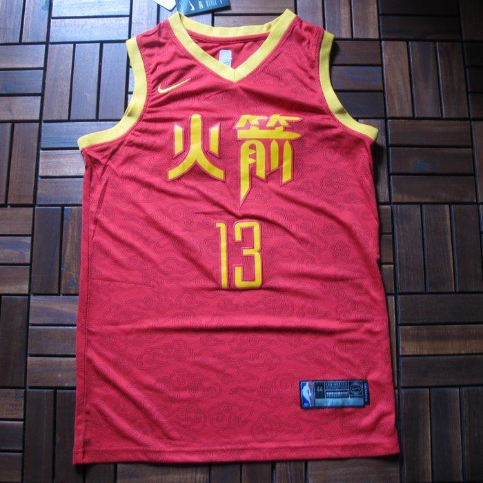 NBA2018全明星賽球衣  火箭隊3號球衣保羅Chris Paul 紅色 小春專屬賣場