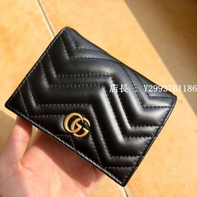 GUCCI古馳 GG 皮夾 短夾 Marmont card case 卡夾 卡包 兩折短夾 466492