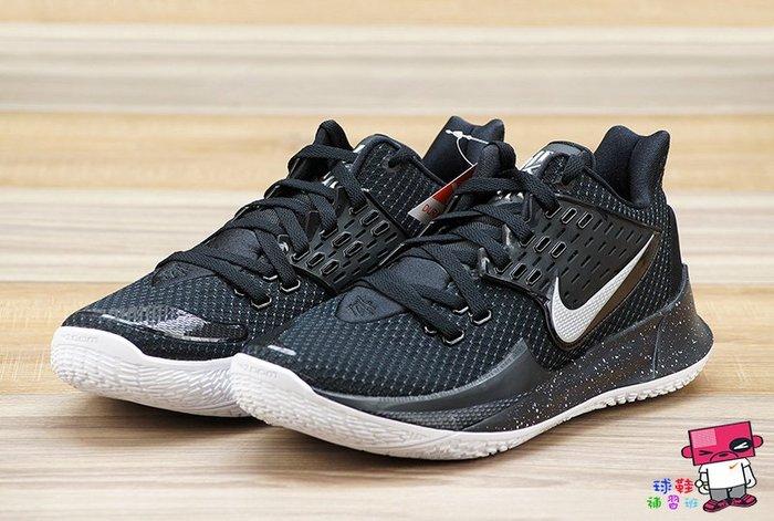 球鞋補習班 NIKE KYRIE LOW 2 EP 黑白 雪花 XDR 耐磨 低筒 籃球鞋 厄文 AV6338-003