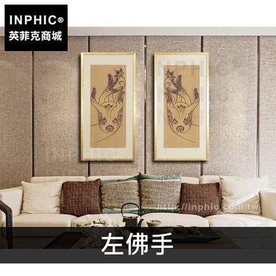 INPHIC-裝飾畫東南亞實物畫掛畫客...