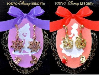*FollowV*日本Disney迪士...