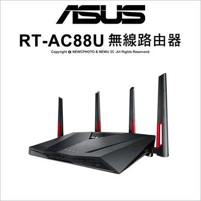 【薪創光華】特價 $7990送華碩網卡 含稅免運, ASUS 華碩 RT-AC88U 雙頻無線AC3100 基地台