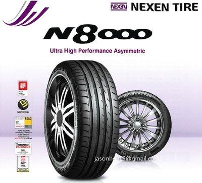 【車輪屋】尼克森 NEXEN N800...