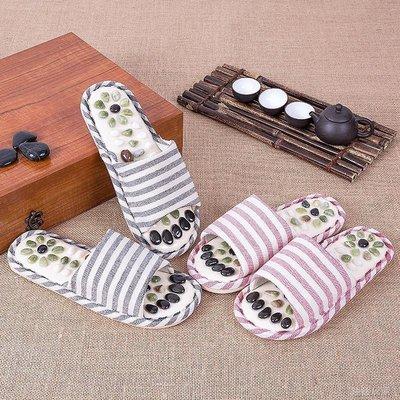 鵝卵石按摩拖鞋女夏季情侶家居涼拖鞋男NNJ-1264【暖暖居家】