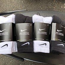 【G CORNER】Nike Everyday Cushion 長襪 運動襪 長筒襪 SX7664-100白 010黑
