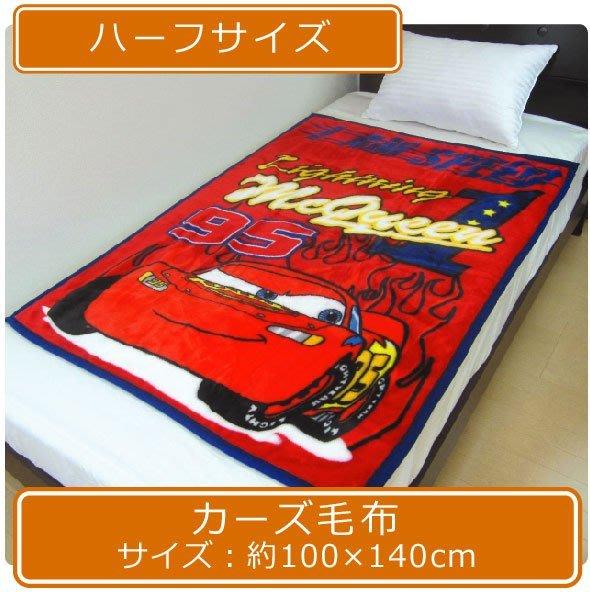 日本限定迪士尼奇奇蒂蒂/閃電麥坤  哆啦ㄟ夢兒童毛毯