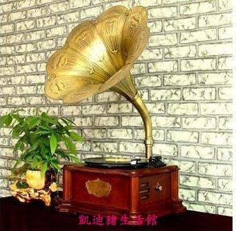 【凱迪豬生活館】唐典新款 F-1689仿古電唱機老式留聲機復古留聲機影音電器黑膠唱片機大喇叭唱機酒吧裝飾櫃檯裝飾KTZ-201021