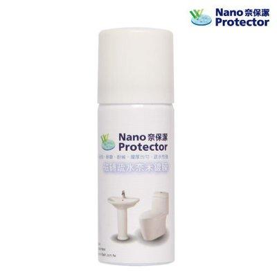 奈保潔磁磚疏水奈米鍍膜(50ml)