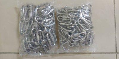 白鐵鐵鍊快接環 304材質 6mm 50pcs/包,共2包(不單賣)