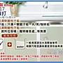 海神坊=台製 S-017 小蘇打粉 碳酸氫鈉 食品用洗潔劑 去汙垢 除菌 除尿臭 袋裝600g 72入3500元免運