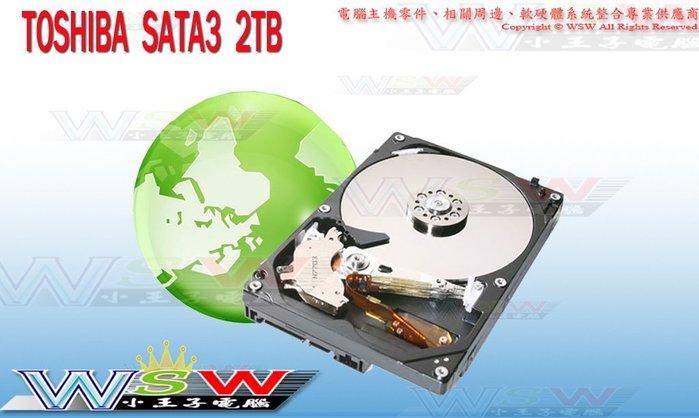 【WSW 硬碟】東芝 TOSHIBA SATA3 2TB 自取1680元 7200轉/64M快取 全新盒裝公司貨 台中市