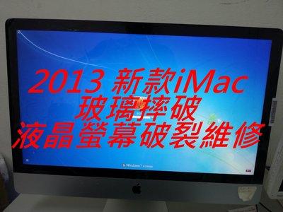 iMac/ MacBook Pro/  MacBook Air/ 系統重整安裝升級 10.8/  10.9 代客灌雙系統 新北市