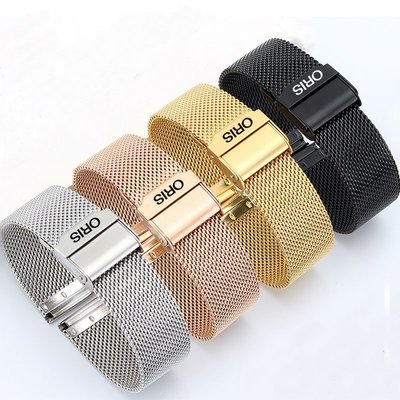 手錶配件 錶帶 手錶帶豪利時oris手表帶 精鋼鋼帶 304不銹鋼米蘭編織雙保險表帶表鏈20