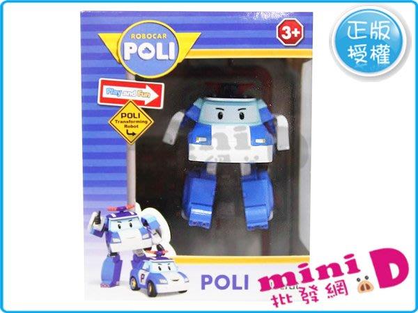 迷你變形波力 正版授權 變形車 POLI 變形 迷你 波力 兒童 禮物 玩具批發【miniD】 [7029479003]