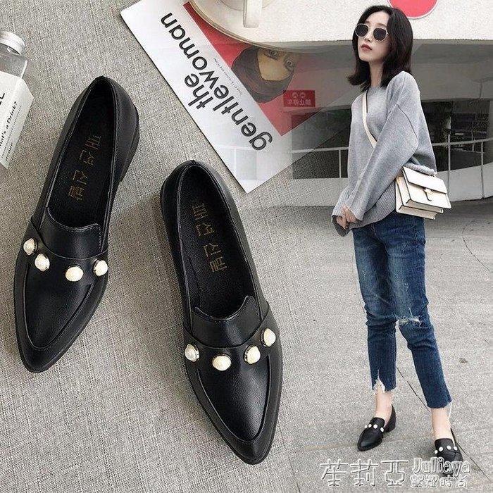 新款尖頭英倫風女鞋矮跟粗跟珍珠套腳百搭黑色單鞋小皮鞋