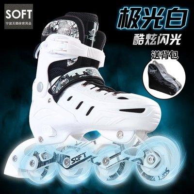 天鵝溜冰鞋成人旱冰鞋滑冰鞋兒童全套裝直排輪滑鞋初學者男女可調