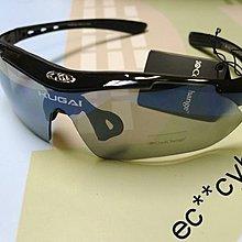 駕駛 運動 墨鏡 行山 戶外水上 旅行 沙灘 UV 偏光太陽眼鏡套裝 Outdoor War Game Sports Sun Glasses