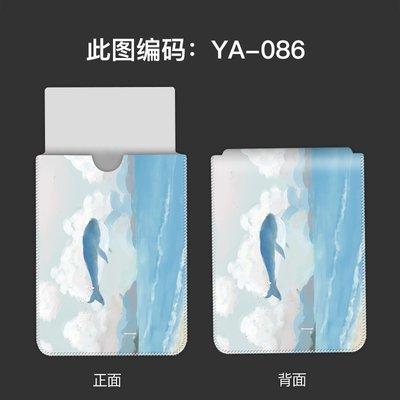 滑鼠墊 聯想小新潮7000內膽包電腦包鼠標墊筆記本保護套14女好看的內膽套