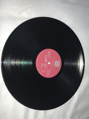 【李歐的音樂】王振敬東尼唱片1981 費玉青 費玉清 變色的長城 船歌 黑膠唱片 LP 裸片