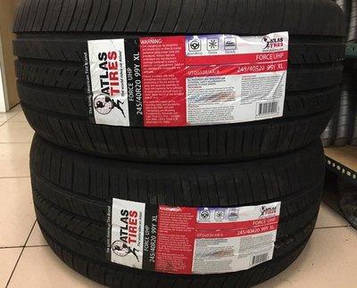 【優質輪胎】美國百年品牌ATLAS全新胎_255/ 275/ 40/ 19_泰國製(C1S PSS S001)三重區 新北市