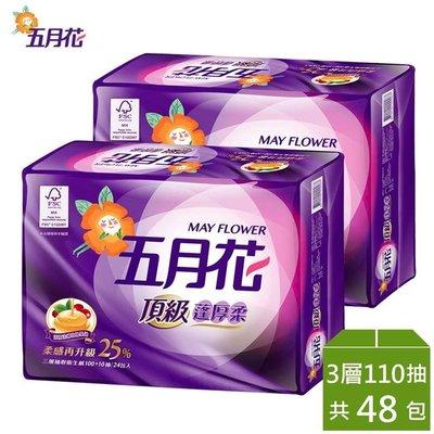 五月花頂級蓬厚柔三層抽取衛生紙100+10抽*24包*2袋-玫瑰果油