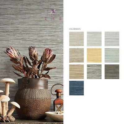 【夏法羅 窗藝】美國進口 JINDO GRASS 低調時尚 高質感 素色 多色可選 壁紙 TF-038111~123