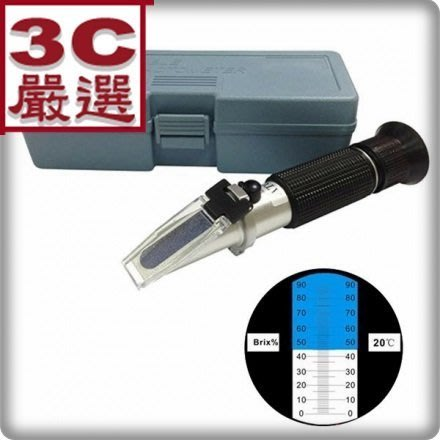 3C嚴選-公司貨 保固一年 含發票 0-90% 糖度計 手持式糖度計 高量程 手持式甜度計 切割液 磨削液 切削液濃度度