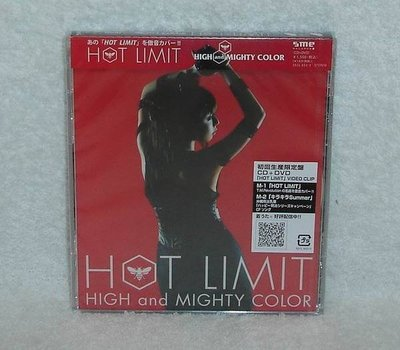 High and Mighty Color翻唱「西川貴教(T.M.R)」Hot Limit(日版CD+DVD限定盤)~免競標