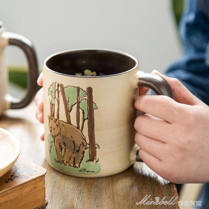 「免運」馬克杯 北歐手繪創意陶瓷杯大容量馬克杯動物杯啤酒杯扎啤杯牛奶杯子 『菲菲時尚館』