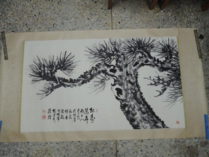 【中國字畫收藏家】林謀秀,竹, 水墨畫作品