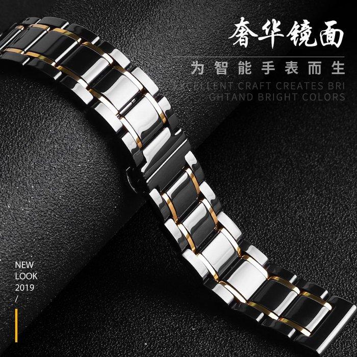 瓜喵大王-適用小米手表表帶 華米amazfit GTR/GTS手表 華米1代2代2S智能運動替換帶青春版表鏈金屬陶瓷米家