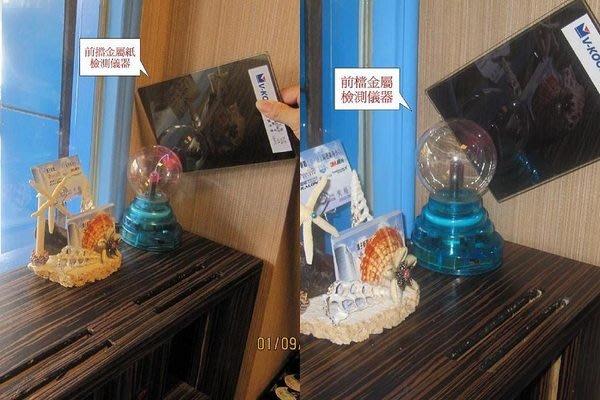 ☆新戰尊爵☆《會隨環境變色的光能驅動隔熱膜》桑瑪克XC40上市囉!! !歡迎詢問最低價格】