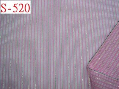 (特價10呎250元) 拼布零碼布【CANDY的家2館】精選布料 S-520 ☆春夏粉色金蔥條襯衫洋裝料☆