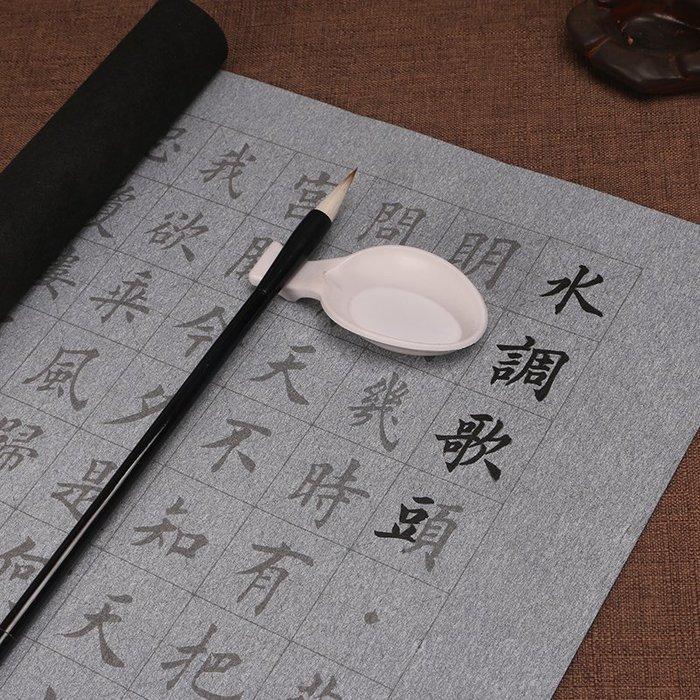 【套裝】水調歌頭水寫布字帖 歐陽詢歐體水寫紙 初學毛筆書法描紅臨摹字帖
