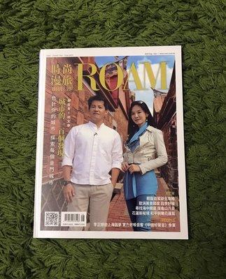 【阿魚書店】時尚漫旅 ROAM 2020-08-25-城市的一百個發現