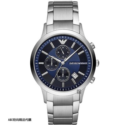 A&E精品代購EMPORIO ARMANI 阿曼尼手錶AR11164 經典義式風格簡約腕錶 手錶