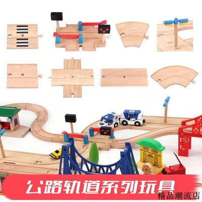 木製玩具 木製軌道組 兒童玩具 軌道橋 小火車軌道積木製公路配件積木場景配件拓展拼搭益智玩具2歲