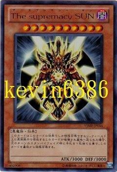 東京都-遊戲王卡-The supremacy SUN 至尊太陽 (VJMP-JP056)(金亮) 全新含書未拆 現貨