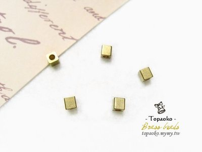 《晶格格的多寶格》串珠材料˙隔珠配件 實心黃銅方珠【F7154.F7155.F7156】2.5/3/4mm