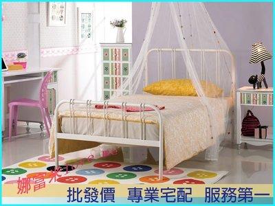 《娜富米家具》{詢問就打折殺很大}SG-485-1 約瑟夫簡約舒適3.5尺白色鐵床床檯~ (還沒打折) 台北市