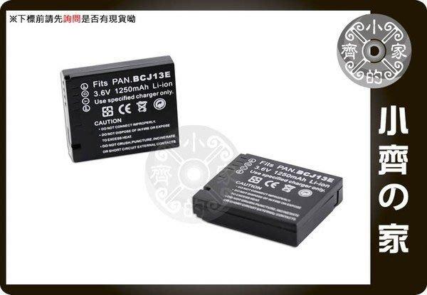 P牌 LX5 D-LUX5 D-LUX 5,DMW-BCJ13 LEICA DC10E BCJ13E 鋰電池 小齊的家