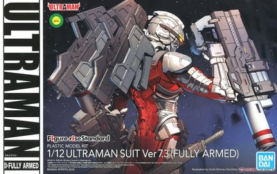 【Buy & Sell】FRS 超人力霸王戰鬥服 Ver7.3(FULLY ARMED)