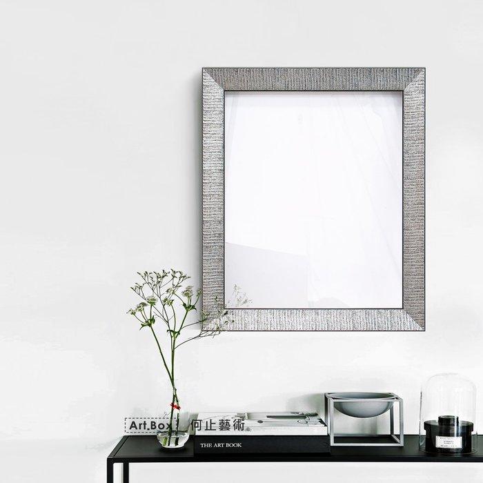 【Art_Box 何止藝術】Bernie-伯尼-小  除霧鏡框 穿衣鏡 立鏡 掛鏡 化妝鏡 鏡子