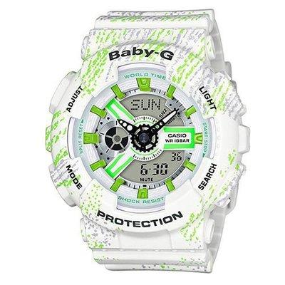 BABY-G蠟筆紋路設計運動時尚童趣休閒錶(BA-110TX-7A)-白/43.3mm