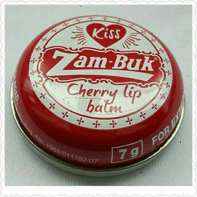 南非 Zam buk 護唇膏 7g 。買十送一。唇膏