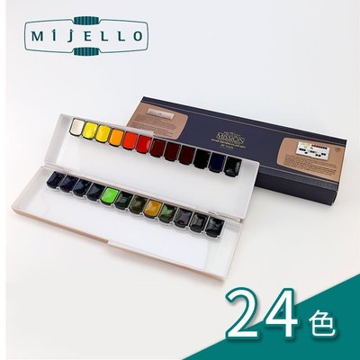 『ART小舖』MIJELLO 韓國美捷樂 MISSION金級塊狀水彩 24色 含調色盤 單盒