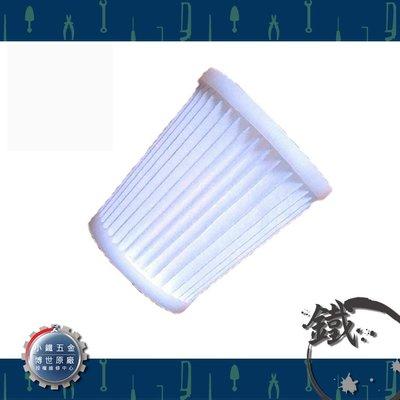 *小鐵五金*德國BOSCH GAS 14.4V GAS 18V吸塵器專用HEPA 濾網 濾心 過濾器*