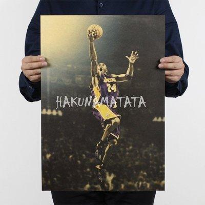 【貼貼屋】NBA Kobe Bryant 柯比·布萊恩 小飛俠 湖人隊 籃球 懷舊復古 牛皮紙 海報 壁貼 821