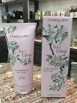 蕾莉歐  2018新品 櫻花樹保濕潤膚霜 TC2207 / 200ml 身體乳 專櫃正貨
