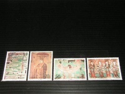 【愛郵者】〈中國大陸〉1996-20 敦煌壁畫(六) 4全 全品 原膠.未輕貼 直接買